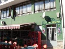 Exterior Hostal El Macho